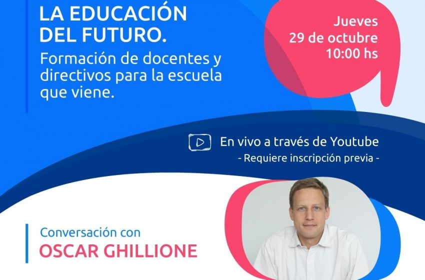 Vivo: La educación del futuro, con Oscar Ghillione