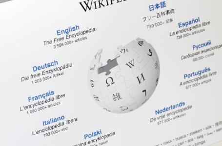 Seminario virtual para docentes: Enseñar con Wikipedia